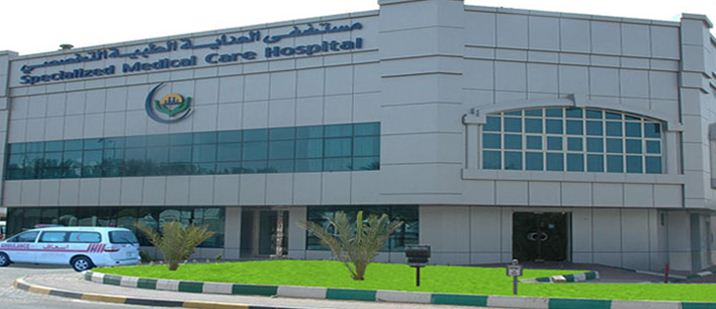 Braces Clinic - Specialized Medical Care Hospital in Aljahli