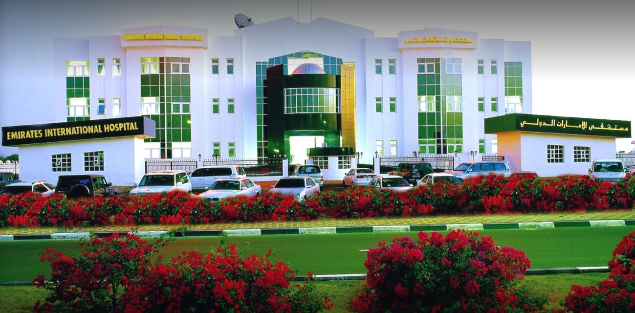 Emirates International Hospital - Al Ain in Al Khabaisi