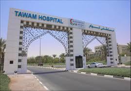 Tawam Hospital - Al Ain in Al maqam