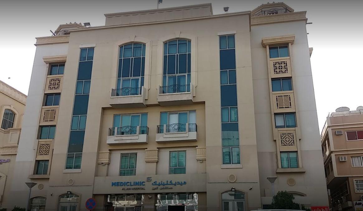 Mediclinic Al Ain Hospital in Al Murabaa