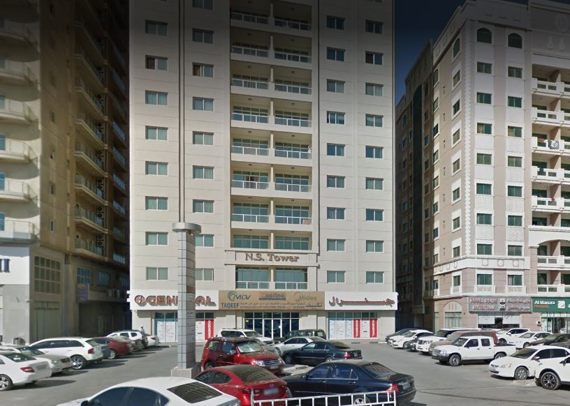 European Medical Center - Rak in Al Qawasim
