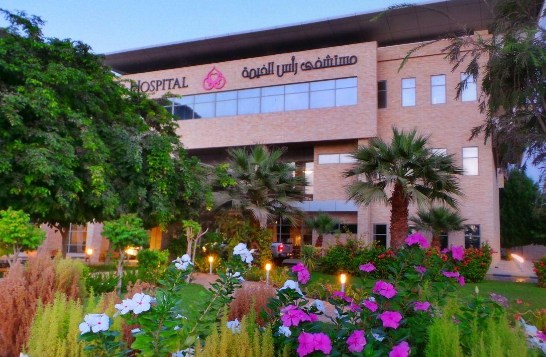 Rak Hospital in Al Qasaidat