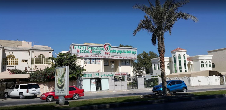 Emirates International Medical Center - Sharjah in Al Mirgab