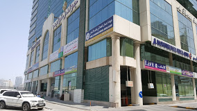 Al Khajah Medical Center in Al Majaz 2