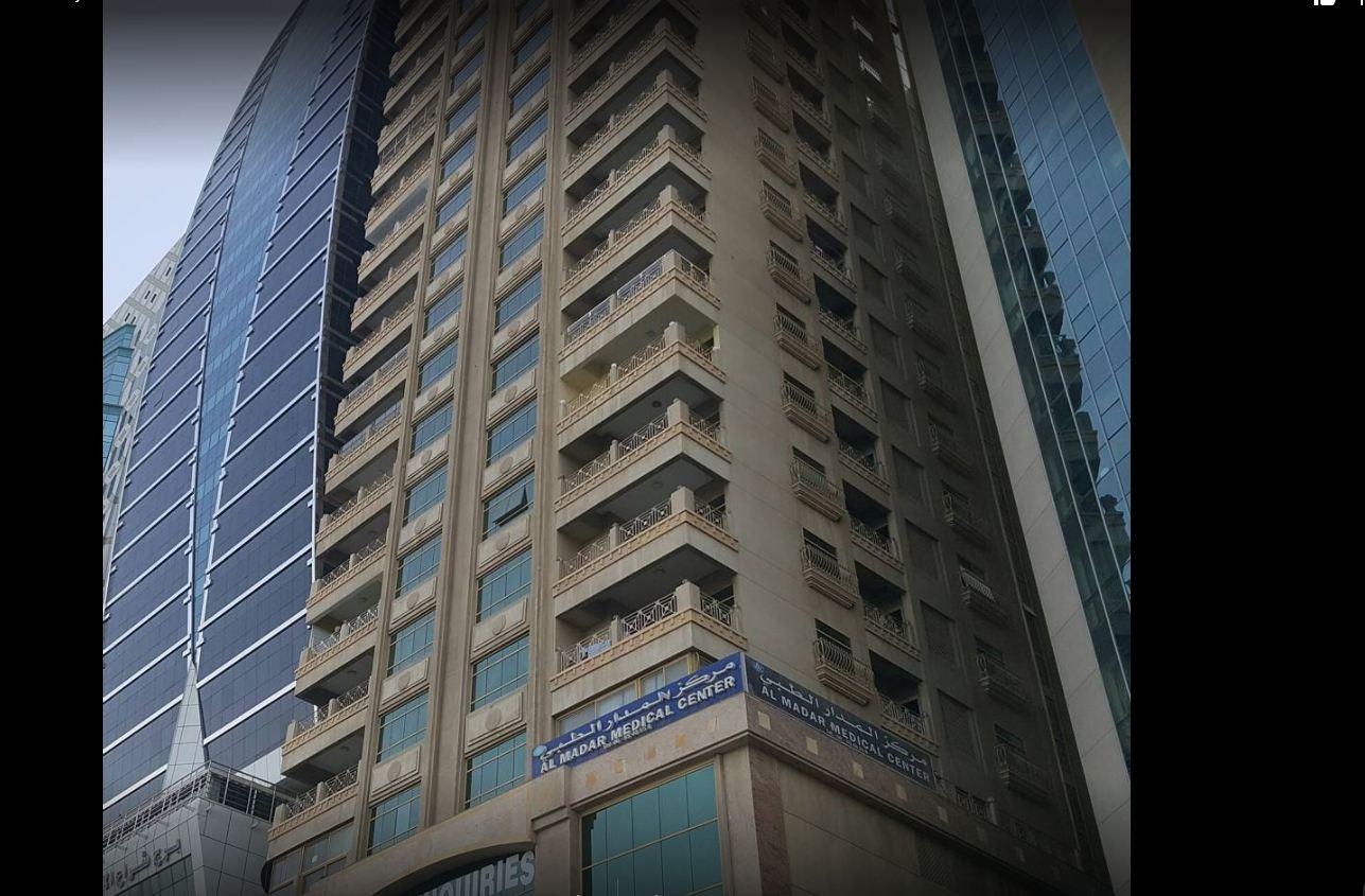 Al Madar Medical Center - Sharjah in Al Majaz 2