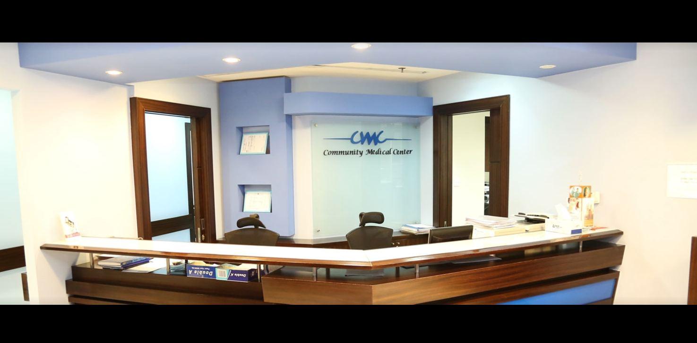 Community Medical Center (cmc) in Al Majaz 3