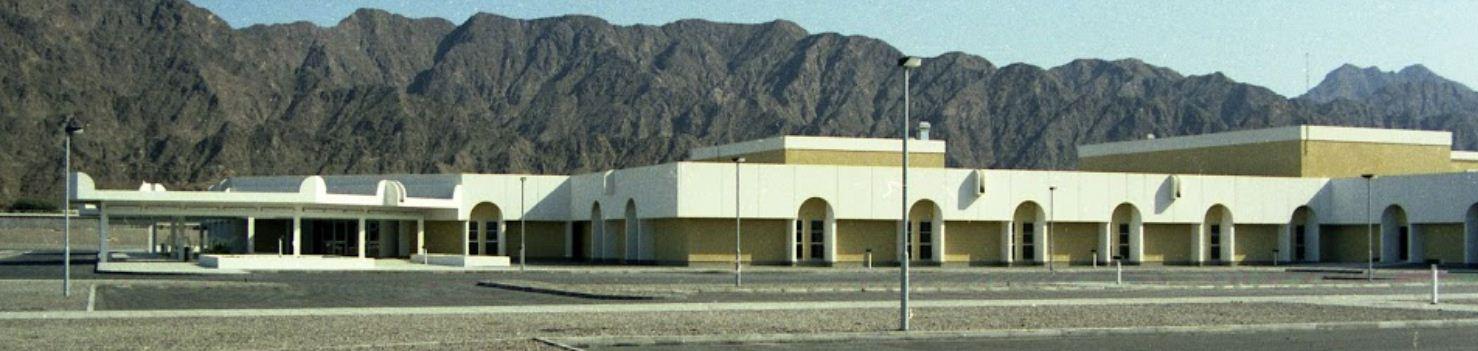 Khorfakan Hospital in Khor Fakkan