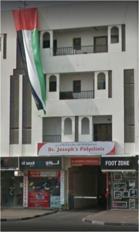 Dr Joseph's Polyclinic - Karama in Al karama