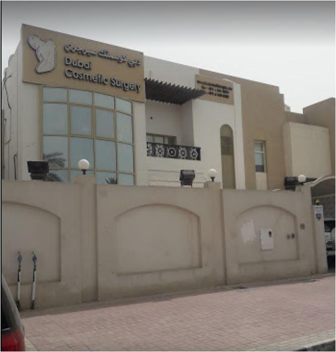Dubai Cosmetic Surgery in Al manara