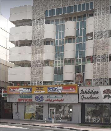 Dentamax Medical Center in Al Qusais