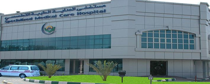 Specialized Medical Care Hospital in Al jahli
