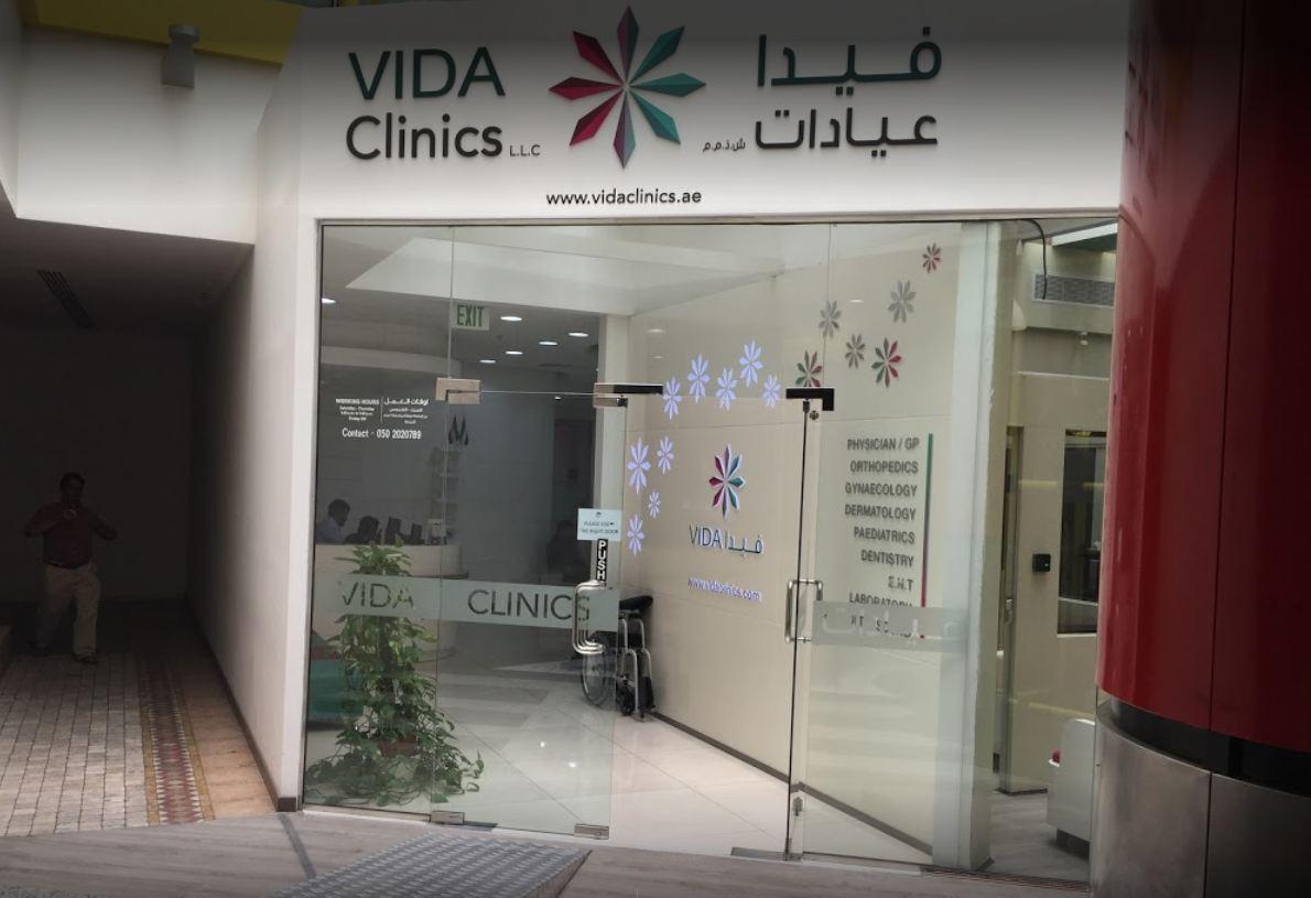 Vida Clinics in Al Rolla Road