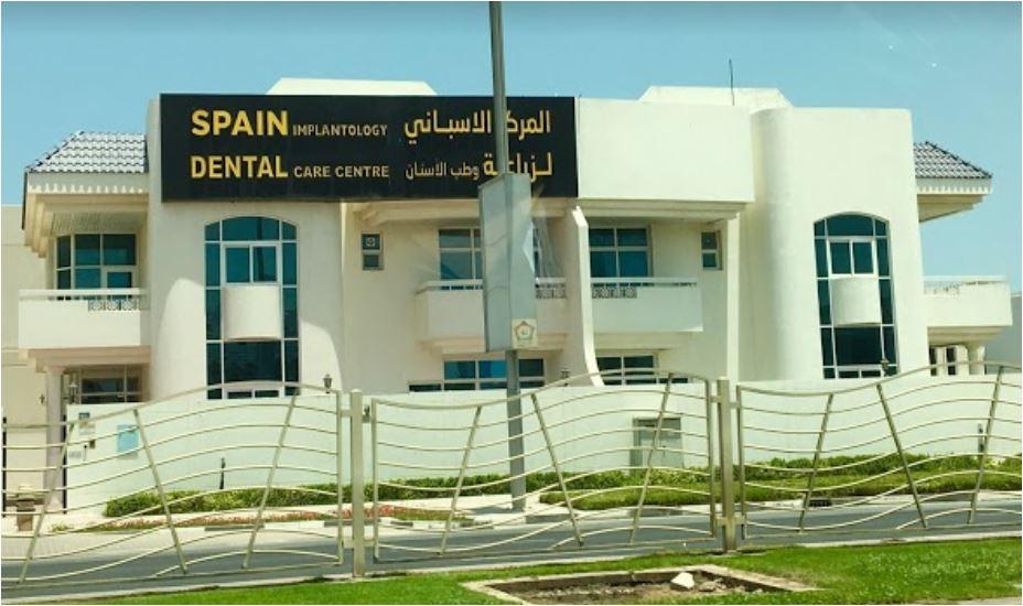Spain Implantology & Dental Care Center in Jumeirah