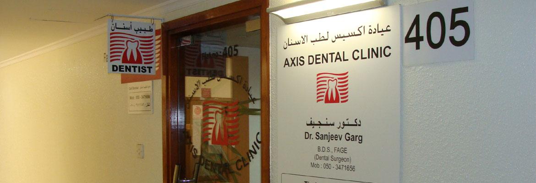 Axis Dental Clinic in 4th Floor, 405, Above Diva Saloon, Al Dhiyafa Road, 2nd December Street