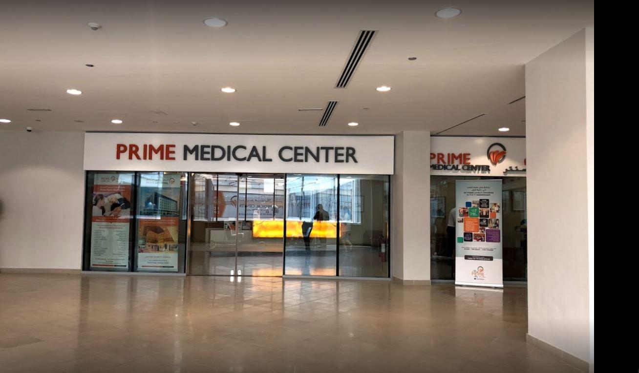 Prime Medical Center - Motor City in Motor City