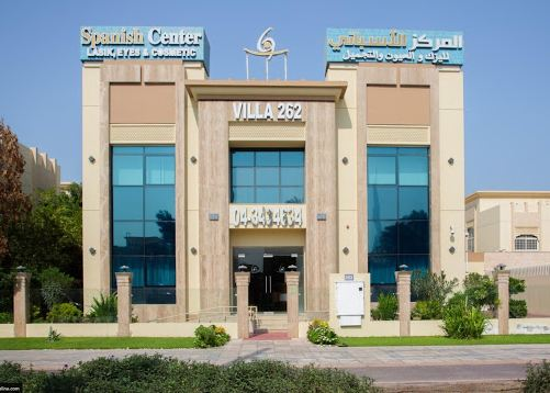 Spanish Center - Dubai in Jumeirah 2