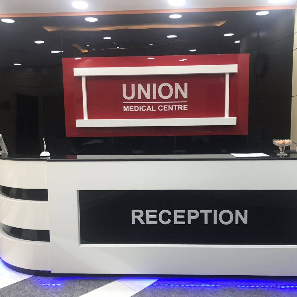 Union Medical & Dental Centre in Al Nakheel