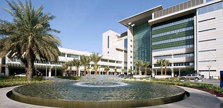 American Hospital in Bur dubai