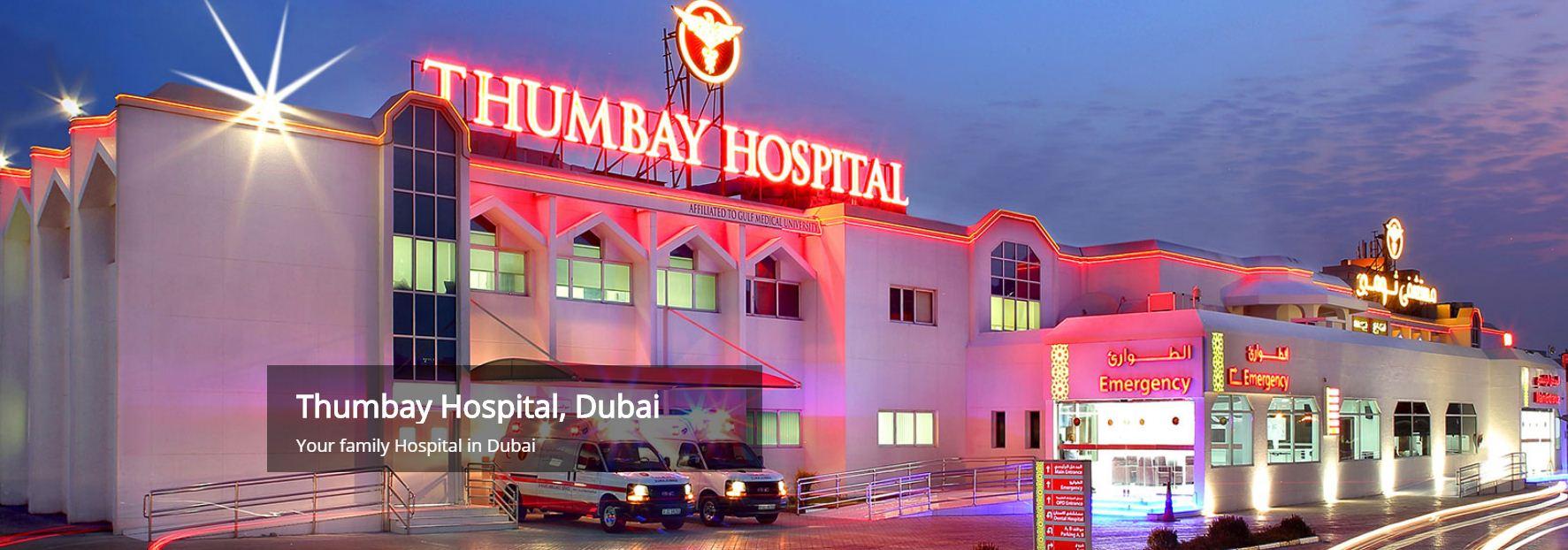 Thumbay Hospital - Dubai in Al qusais