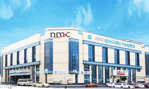 Nmc Specialty Hospital - Dubai in Al Nahda
