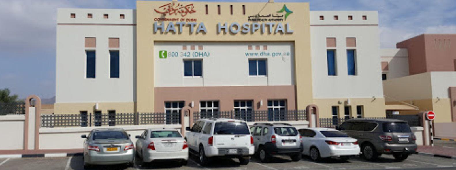 Hatta Hospital in Hatta