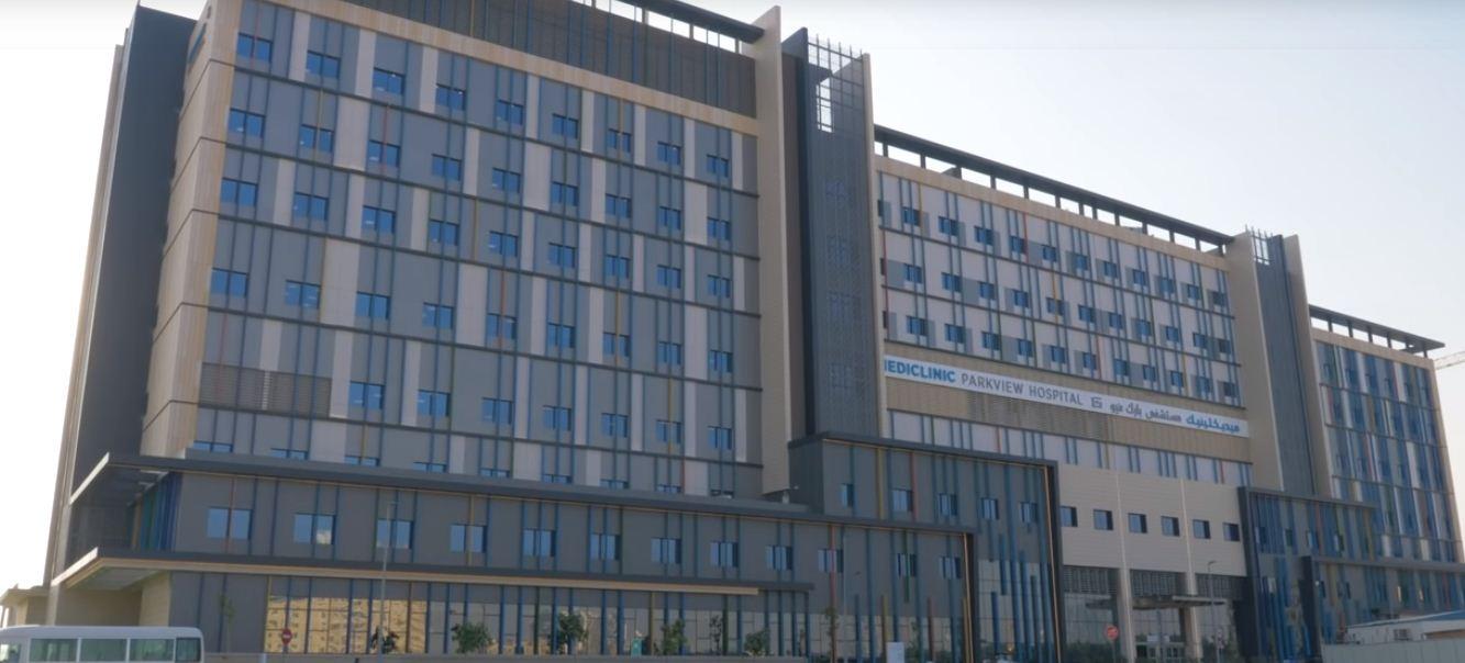 Mediclinic Parkview Hospital in Al barsha south 3