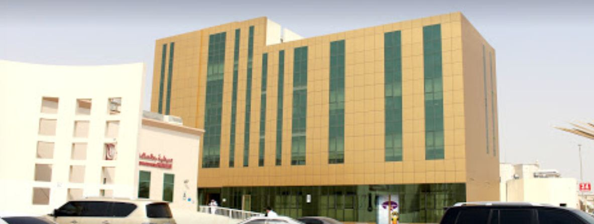 Al Salama One Day Surgery Center - Abu Dhabi in Baniyas