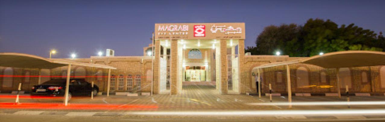 Magrabi Eye Center Day Care Surgery - Al Ain in Al khibeesi