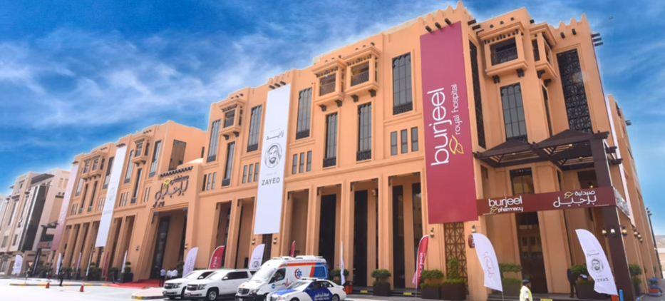 Burjeel Royal Hospital - Al Ain in Central district