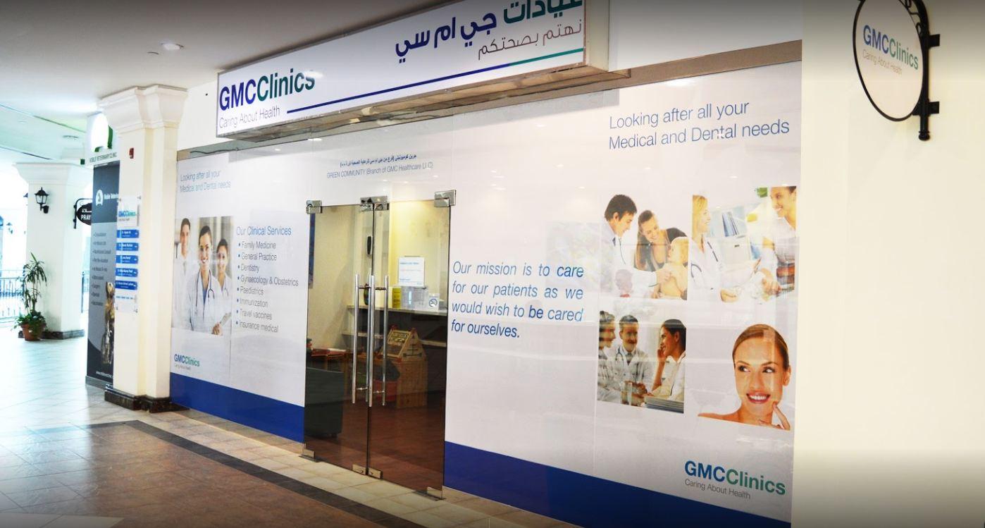 Gmc Clinics - Dip in DIP