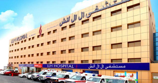 Llh Hospital - Musaffah in Musaffah