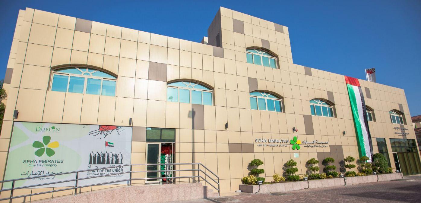 Seha Emirates Hospital L.l.c in Al nahyan camp area