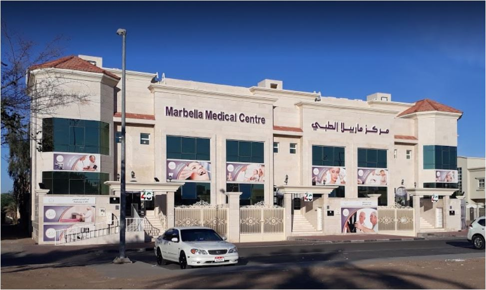 Marbella Medical Centre in Al Jimi