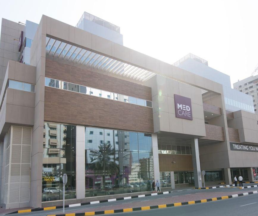 Medcare Multi Specialty Hospital - Sharjah in King faisal street