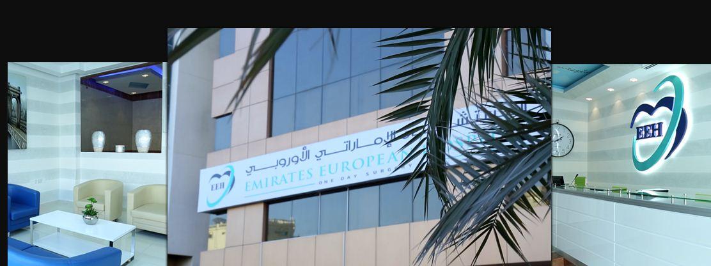 Emirates European Hospital Llc One Day Surgery in Al qulaa