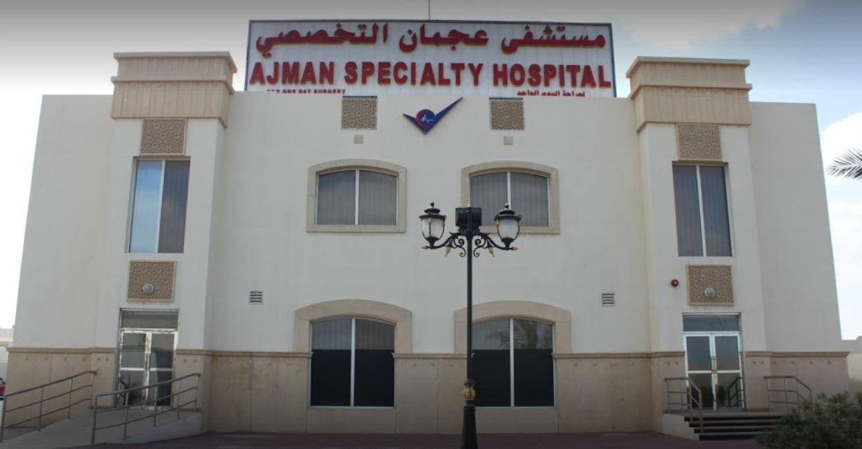 Ajman Specialty General Hospital in New industrial zone
