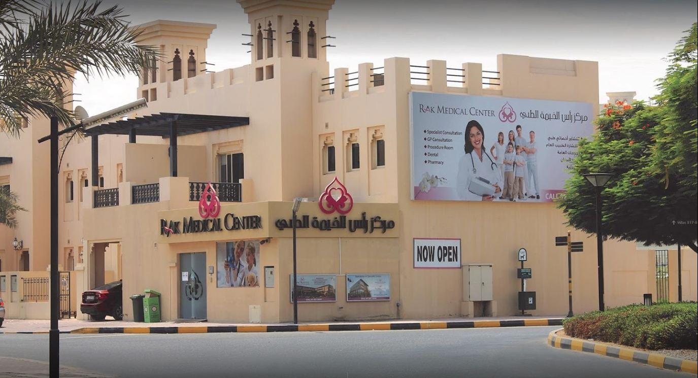 Rak Medical Center - Al Hamra in Al Hamra Village