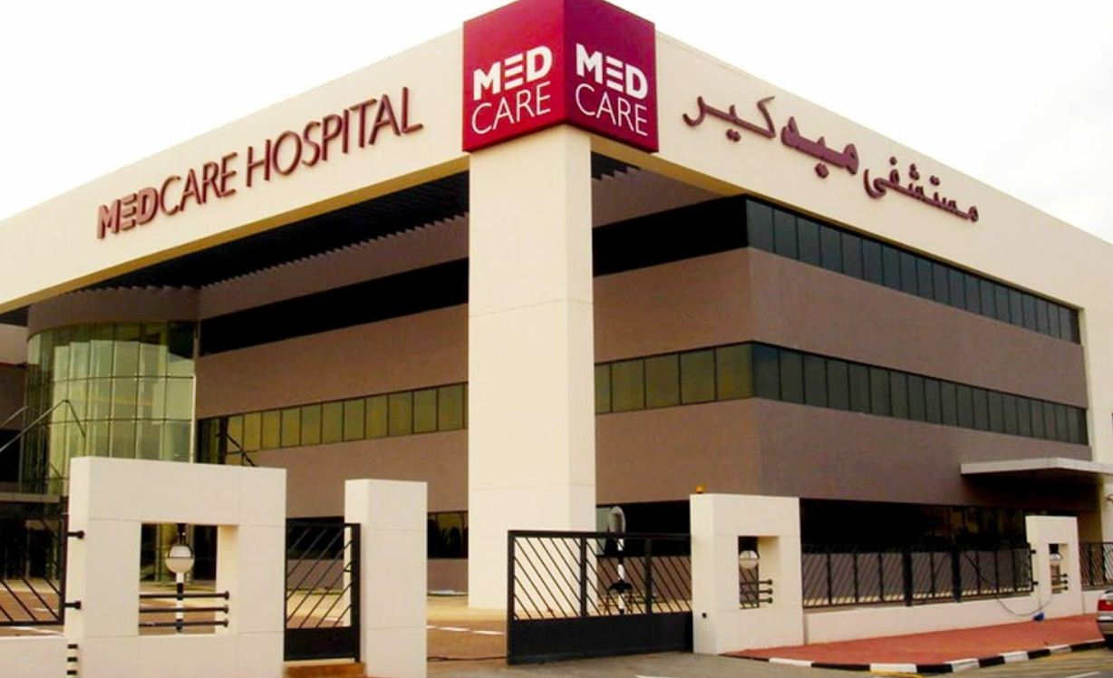 Medcare Multi Specialty Hospital - Dubai in Al safa