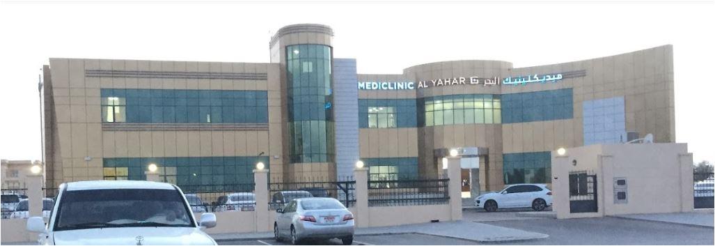Mediclinic - Al Yahar in Al yahar