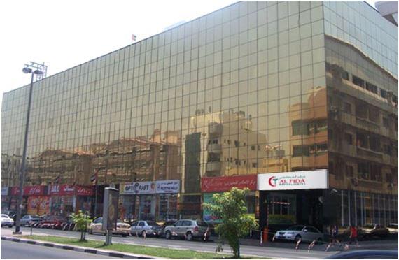 Al Fida Medical Centre in Bur Dubai