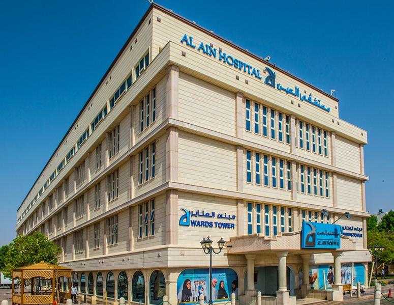 Al Ain Hospital - Seha in Al mu'tarid