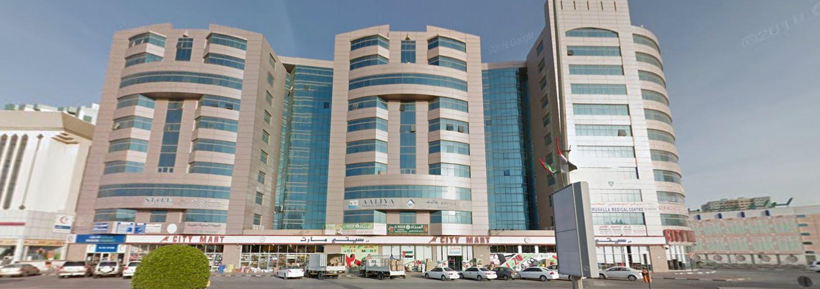 Aaliyah Medical Center - Ajman in Al Bustan
