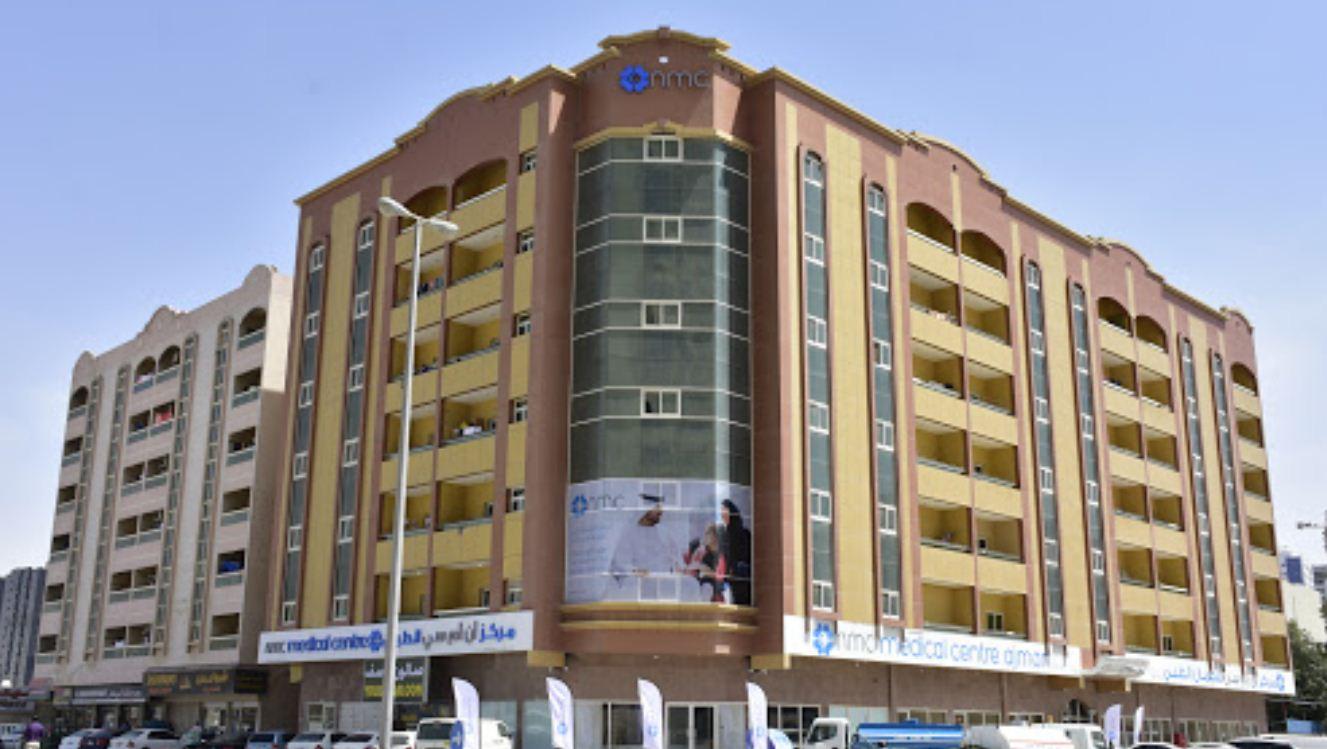Nmc Medical Centre - Ajman in Rashidiya 1