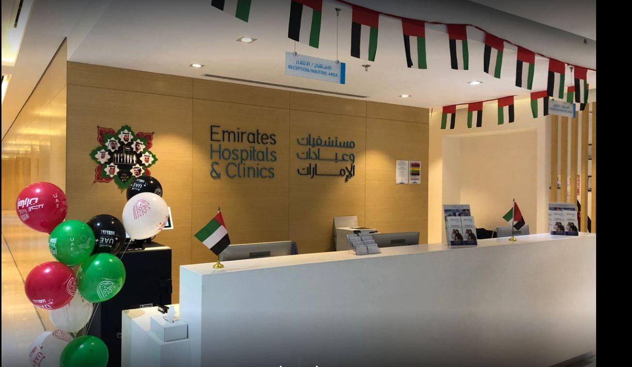 Emirates Hospitals And Clinics Llc Ras Al Khaimah 1 in Julphar Towers