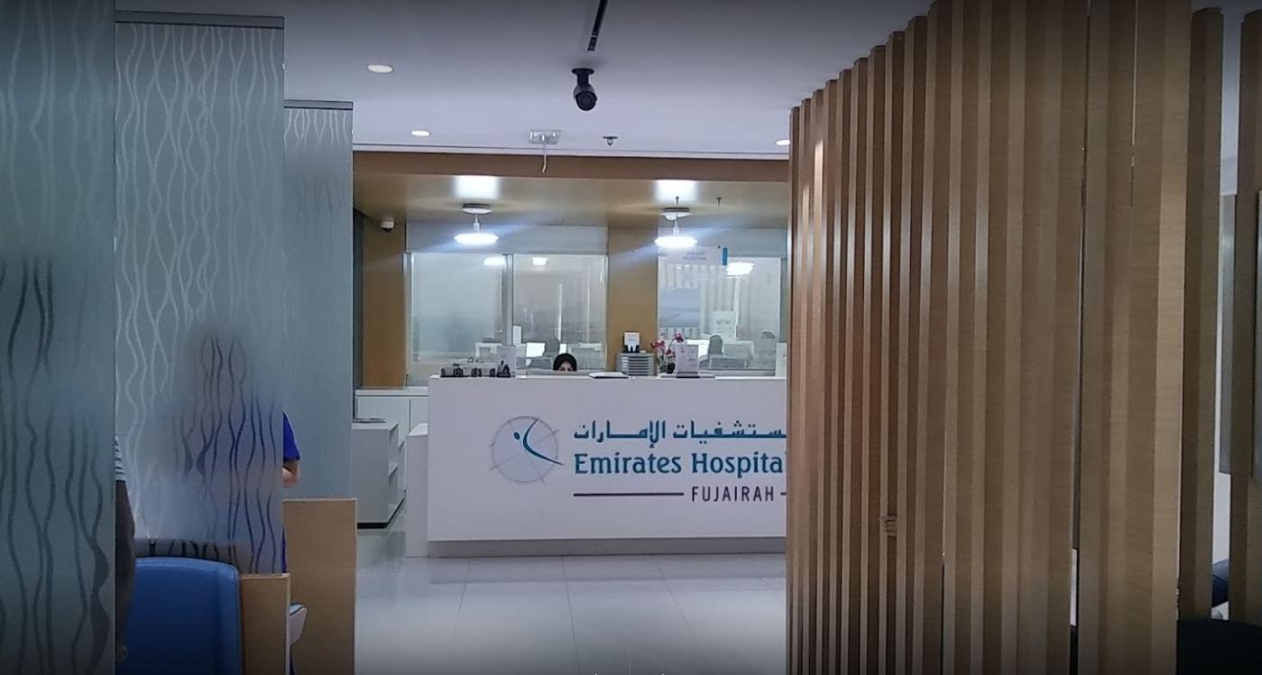 Emirates Hospitals Clinics L L C Fujairah 1 in Fewa