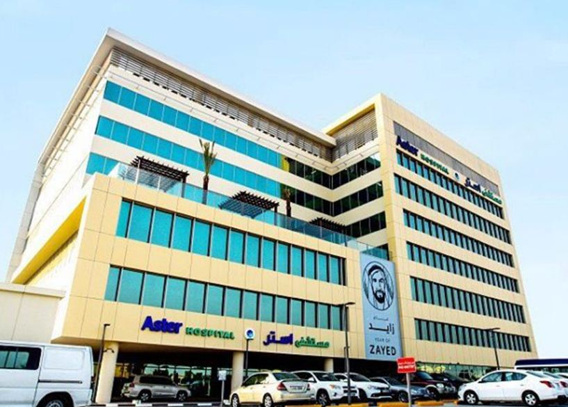 Aster Hospital - Al Qusais in Al qusais industrial area 2