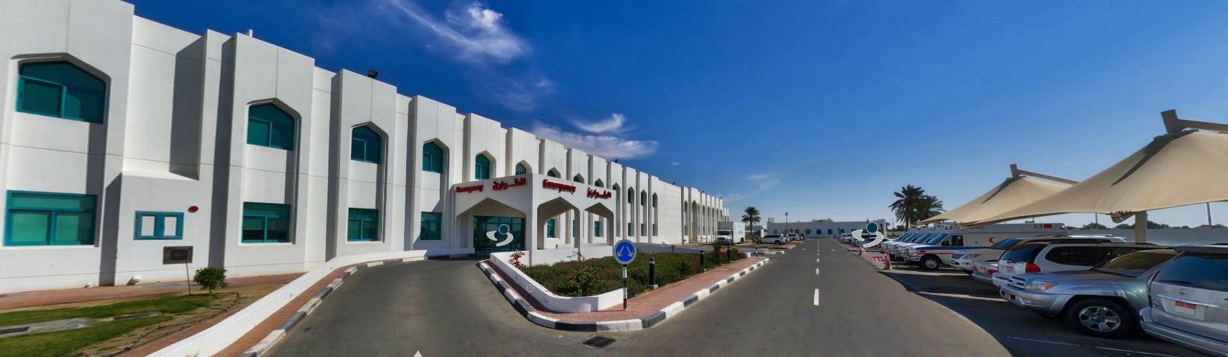 Madinat Zayed Hospital in Bida zayed