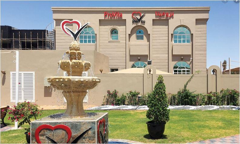 Nmc Provita International Medical Center  - Al Ain in Al Ain