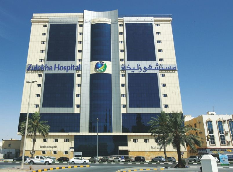Zulekha Hospital - Sharjah in Al Nasserya