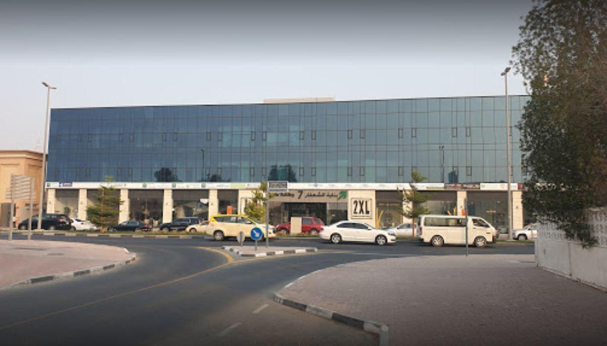 Acacia Medical Centre in Al Wasl Road, Jumeirah